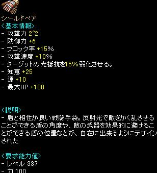 2_20110812060218.jpg