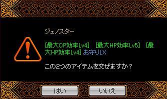 3_20110627054349.jpg