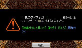 3_20110713034342.jpg