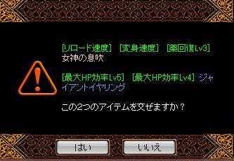3_20110729043528.jpg