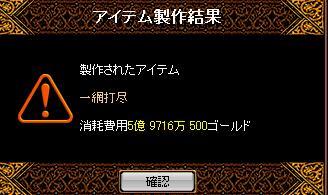 4_20110713034341.jpg