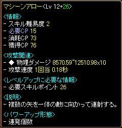 5-12-3.jpg