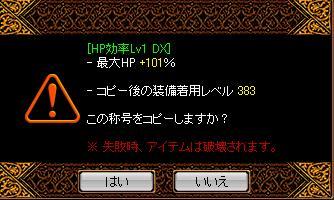 5_20110627054348.jpg