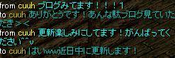 5_20110713034341.jpg