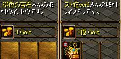 5_20110729043527.jpg