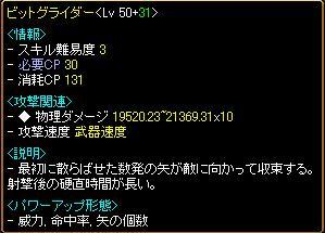 6-1-2.jpg