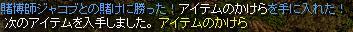 6-16-2_20100616000740.jpg