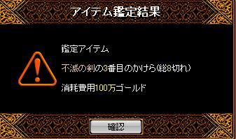 6-16-3_20100616000730.jpg