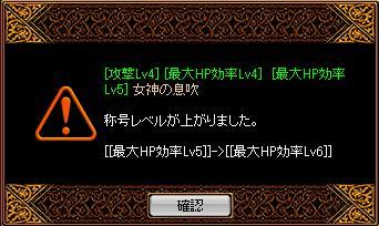 6-16-5_20100616000720.jpg