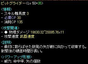 6_20110713034340.jpg