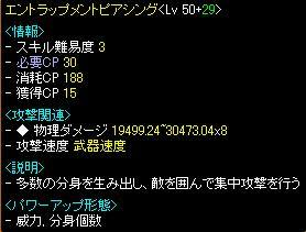 9-13-1.jpg