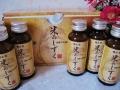 アトピー、アレルギー、敏感肌、乾燥に効果のある乳酸菌です!