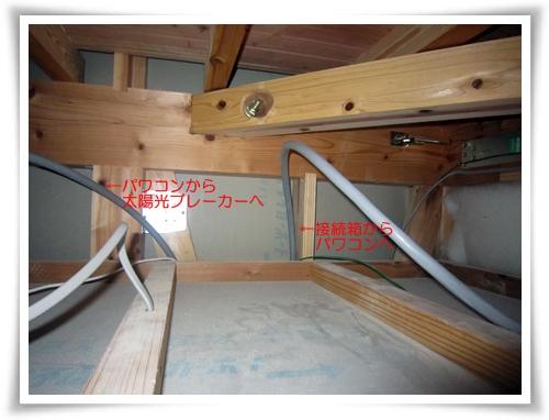 IMG_1276ps_20111031221800.jpg