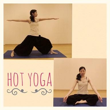 日隈 yoga