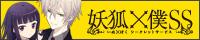 bnr_inuboku.jpg