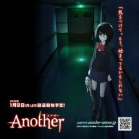 another公式
