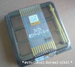 P1000148-555.jpg