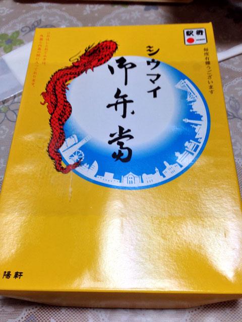 2013-2-19tokyo1.jpg