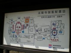 IMGP4932.jpg