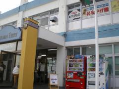 IMGP6286.jpg