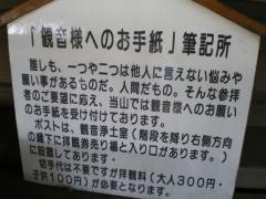 IMGP6359.jpg