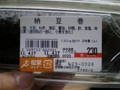 IMGP6518.jpg