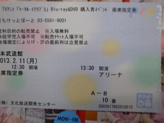 R0014766_R.jpg