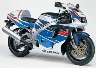 Suzuki-GSXR750-96-2.jpg