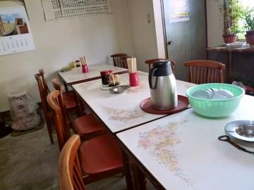 鈴屋食堂4