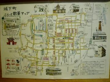 讃岐よ志田家店3