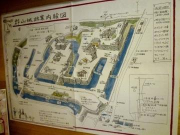 讃岐よ志田家店4