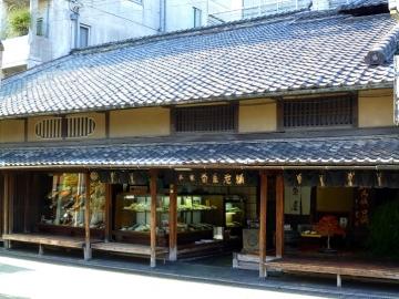 讃岐よ志田家店7