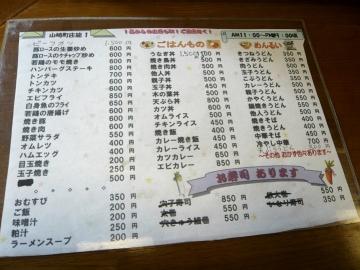 オックス食堂中華そば3