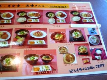 さぬき亭製麺所6