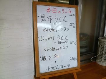 かし本店6