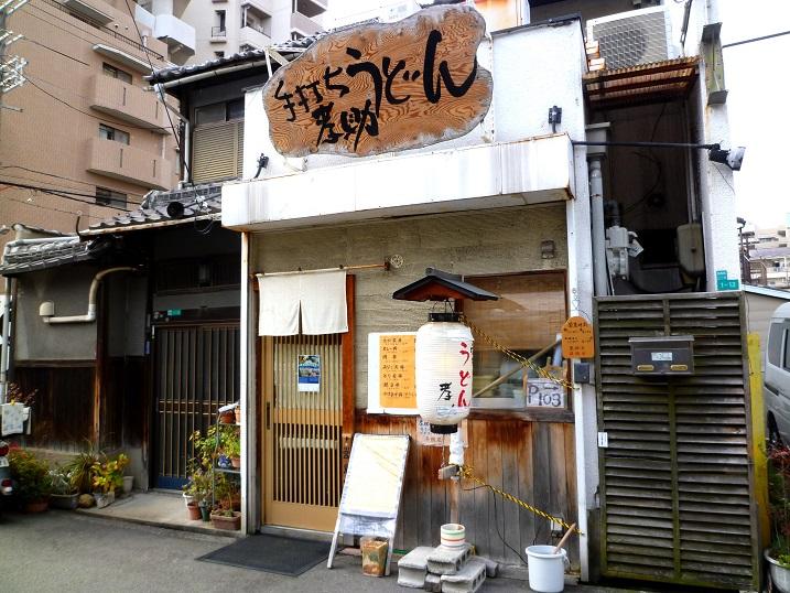 孝助肉丼5
