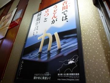 武田屋店5