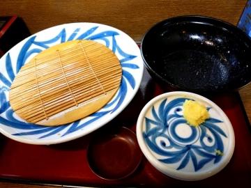 讃松庵ざるミニ3