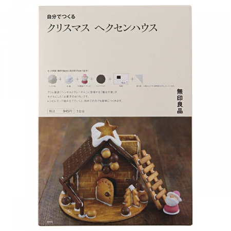 11efd8e1.jpg