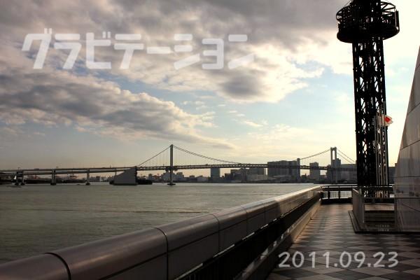 2_original_20111027110112.jpg