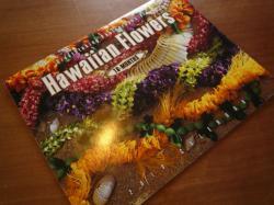 ハワイアンカレンダー