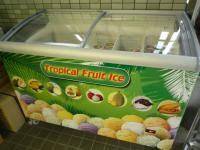 トロピカルアイス
