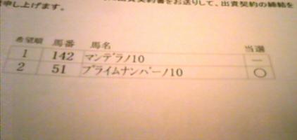 110705_001024.jpg