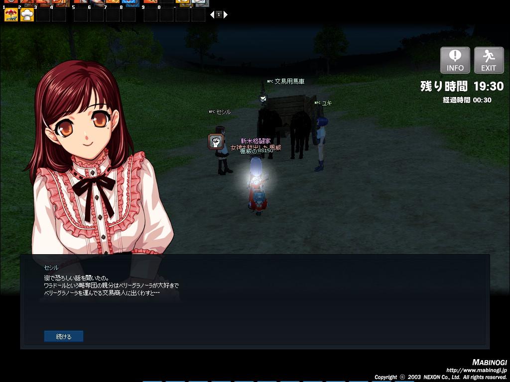 mabinogi_2013_11_28_001.jpg