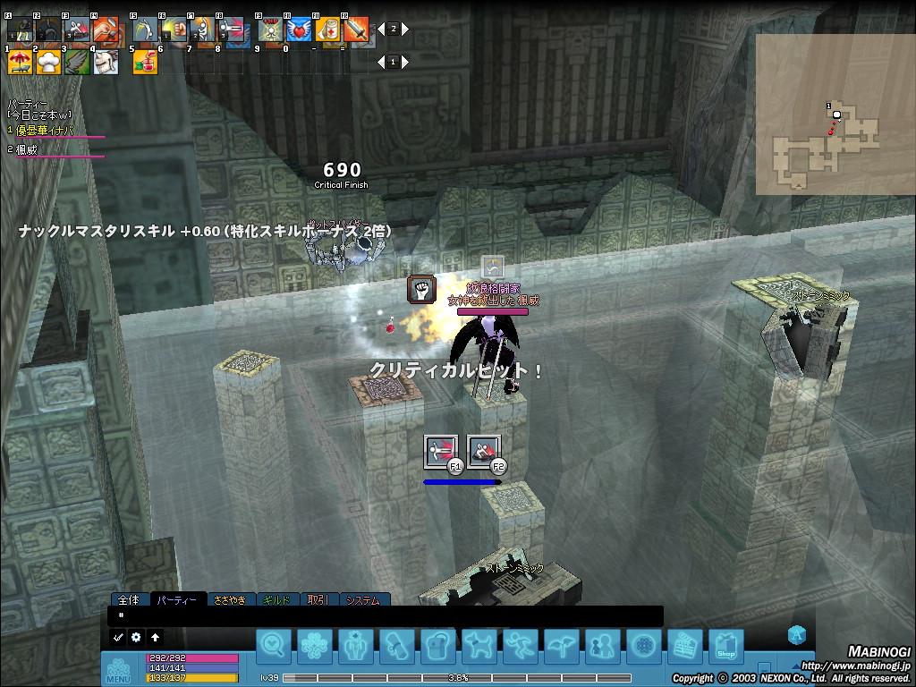 mabinogi_2013_12_09_007.jpg