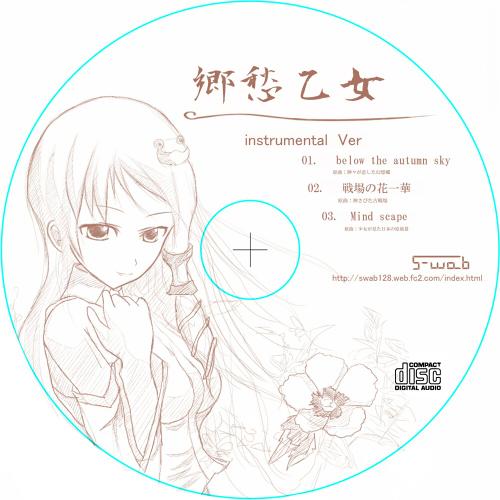 kyousyuu_instブログ
