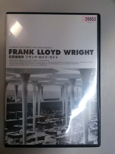 wright dvd