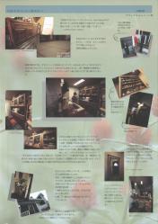 leaflet nakaya2