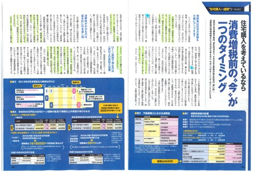 20130620095432_00002.jpg