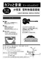 ezou_110604.jpg
